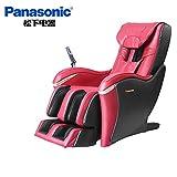 Panasonic/松下家用按摩椅全身多功能全自动智能沙发椅MA03R-红色Panasonic/松下家用按摩椅全身多功能全自动智能沙发椅EP-MA03【下单赠松下地毯、】