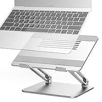 可调节笔记本电脑支架,EPN 笔记本电脑支架,带散热至高架笔记本电脑,铝制笔记本支架,适用于 MacBook Pro/Air、Surface 笔记本电脑、Dell XPS、惠普、三星、联想、其他 11-17.3 英寸