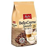 Melitta BellaCrema Speciale 全豆咖啡(咖啡豆) 純阿拉比卡咖啡豆 輕柔芳香 濃度2,1kg