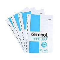 KOKUYO 国誉 Gambol系列渡边LL0101N 26孔活页纸 活页本芯 B5 100页 4本装(可配FR0031活页夹)