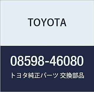 TOYOTA (丰田) 原装零件 流动盖编号08598-46080
