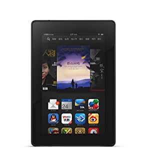 Kindle Fire HD平板电脑