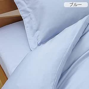 西川家居用品 <24+>固棉*床笠 双人145×215cm TFP-00 蓝色 2120-00624