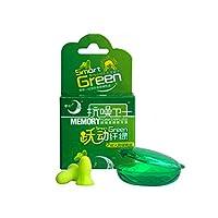 零听抗噪卫士睡眠耳塞跃动纤绿一盒1付装