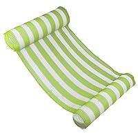 MERMAO 泳池水吊床休息室 52x27.5. 成人浮舟,儿童坚固耐刺 PVC. 包括气泵,河流、湖泊、海滩