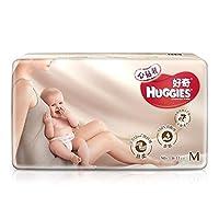 HUGGIES 好奇 心钻装 纸尿裤 尿不湿 超值装 中号 M50片(适合6-11公斤)