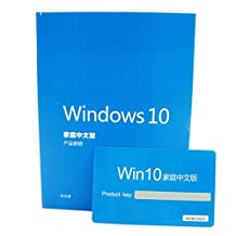 Microsoft 微软 原装正版 系统 Win 10家庭中文版/可装MAC苹果电脑 Windows10 家庭中文版实物秘钥卡 密钥卡