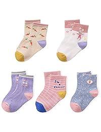 Kidstree 时尚女童袜子冬季棉质儿童船袜 5 双