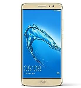 HUAWEI 华为 麦芒5 MLA-AL10 全网通高配版4G手机(香槟金)