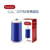 Cleansui 可菱水 日本净水器CT753 家用直饮厨房水龙头滤水器专用滤芯XTC2100(亚马逊自营商品, 由供应商配送)