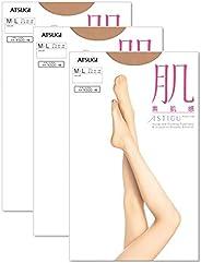 ATSUGI 厚木 肌系列 素肌感 连裤丝袜 3双套装 女士
