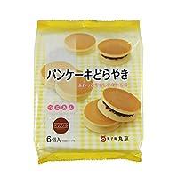 MARUKYO 丸京 铜锣烧蛋糕310g(日本进口)