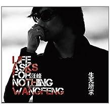 汪峰:第9张创作大碟 生无所求(2CD)