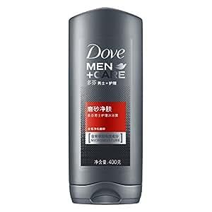 Dove多芬男士+护理磨砂净肤沐浴露400g(特卖)