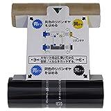 Max Bipoppu Refill e ink ribbon 50m 2 roll black -海外卖家直邮