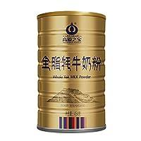 高原之宝全脂牦牛奶粉 454g/罐 高钙高铁奶粉、纯净高原特产