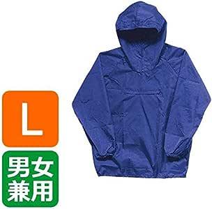 2203 尼龙纱布 蓝色 LLサイズ 2203