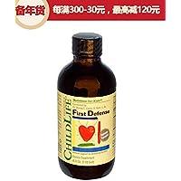 Childlife 童年时光 三驾马车防御液 118.5ml/瓶(6个月-12岁)抗感冒必备 美国品牌 包税