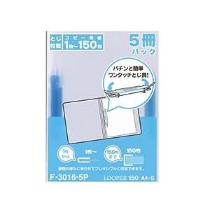 LIHITLAB 文件夹5个装 A4 F3016-5P 蓝色