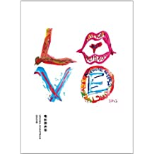 Love电影原声带(CD+DVD)