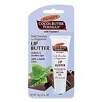 具有維生素E的 Palmer 帕爾瑪可可脂,唇膏,黑巧克力和薄荷,0.35 盎司(約 10 克)(12件裝)
