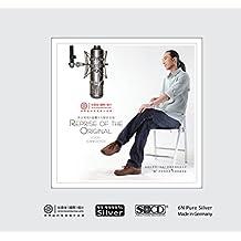 红音堂·人声低音炮:赵鹏原音重现(CD)(6N纯银CD)