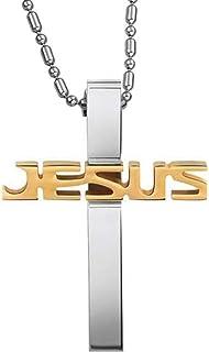 不锈钢耶稣基督教十字架宗教吊坠项链