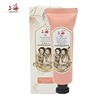 上海女人乳木果特润丝滑护手霜(茉莉香型)55ml