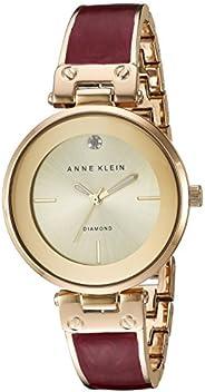 Anne Klein 安妮克萊因 女士 AK / 2512GYRG 鑲鉆石大理石紋手鐲手表