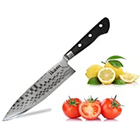 ikasu Chef 大马士革厨房刀,日本 AUS10 不锈钢 20.32 厘米 | 超锐边,坚固耐用全柄刀片,手工抛光处理 | 奢华 Pakka 木手柄