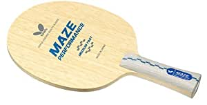 Butterfly Maze Performance FL Blade with Flared Handle -海外卖家直邮