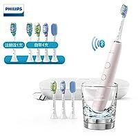 Philips飞利浦 Sonicare 钻石亮白智能型 声波震动牙刷 (冰晶粉) HX9924/22