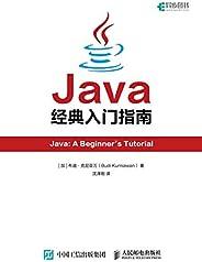 Java經典入門指南(基于Java SE 11編寫的Java經典入門圖書)(異步圖書)