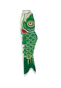 In the Breeze Koi Fish 风袜 24英寸 ITB-4779