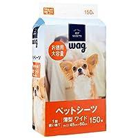 【亚马逊品牌】Wag 宠物床单 薄款 白色 ワイド 150枚