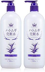 SKIN AUTHORITY 薏仁化妆水 500ml×2本