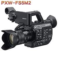索尼PXW-FS5K/FS5M2K 摄像机 专业数码4K便携式摄录一体机 搭配FE18-105镜头 附送Aisying72mm保护镜头UV镜一个 (官方标配, FS5M2K)