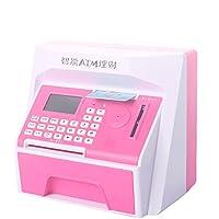 【创意ATM存钱罐】存钱罐atm储蓄钱罐儿童密码保险箱创意大号自动存取款机可爱礼物 (粉色儿童存钱罐1个)