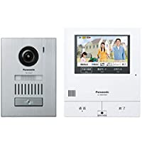 松下(Panasonic) 电视门 アルミヘアライン玄関子機 約5.0型ワイドカラー液晶 VL-SVD505KS