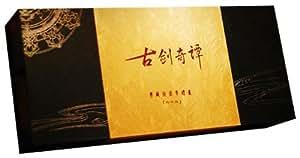 古剑奇谭典藏版徽章礼盒
