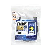 Premium High Speed HDMI电缆线 4K/60p HDR 18GbpsHDMI 2.0BLK 2.0m