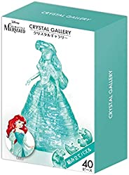 40片 水晶画廊 Ariel 礼服风格