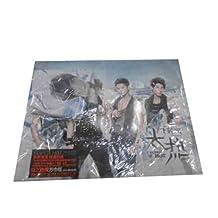 飞轮海:太热 亲笔签名版(CD网络独家预售版,赠限量精美头巾)