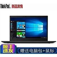 (下单送包鼠标)ThinkPad P52s(0WCD)15.6英寸移动工作站笔记本(i7-8550U 16G 256SSD+1TB 2G独显 4K屏 背光键盘 双电池)+ Aisying包