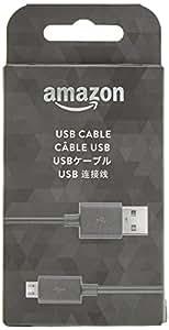 USB连接线