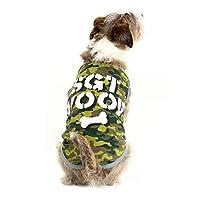 迷彩小狗衬衫 - 可爱的*士兵万圣节服装 X大码
