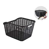 Sentan工业(sentan)带篮盖的自行车后背篮 车衣后背篮 后背篮和篮球安装五金 RB-90CVR