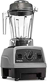 Vitamix E310 Explorian搅拌机 岩石灰 1.4L E310,需配变压器