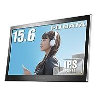 I-O DATA 15.6英寸/移动显示器/薄型/IPS面板/mini HDMI/USB-C供电/付壳/3年保修 LCD-MF161XP
