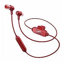 JBL E25BT 无线蓝牙入耳式立体声音乐耳机 多点对应/可通话 红色 JBLE25BTRED